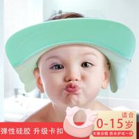 婴儿洗头儿童洗头帽防水护耳小孩新生宝宝可调节浴帽0-10岁