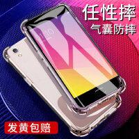 oppor9s手机壳r9气囊r9m硅胶r11s防摔oppor15保护套plus透明oppor17pro软壳a9a5a3梦