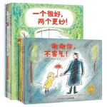 儿童行为教养绘本:彩虹色童心(全8册)