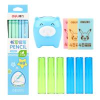 手动卷笔刀铅笔橡皮送小朋友礼品套装儿童文具学习用品转笔刀手摇学生用削笔器