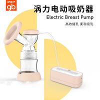 gb好孩子吸奶器电动正品静音非手动产后自动挤奶器按摩集奶器硅胶
