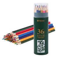晨光彩铅36色PP筒装绘儿彩色铅笔
