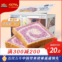 【三只松鼠_紫薯奇亚籽吐司500g/整箱】营养