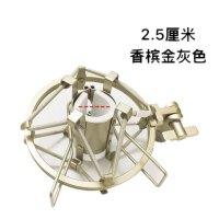 电容麦克风全金属防震支架 主播录音器材防喷网减震话筒配件