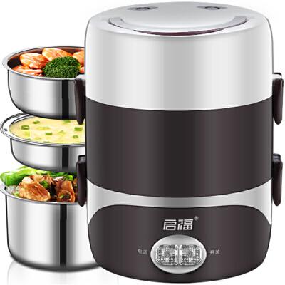 电热饭盒三层可插电加热自动保温带饭神器蒸充电热饭器1人2