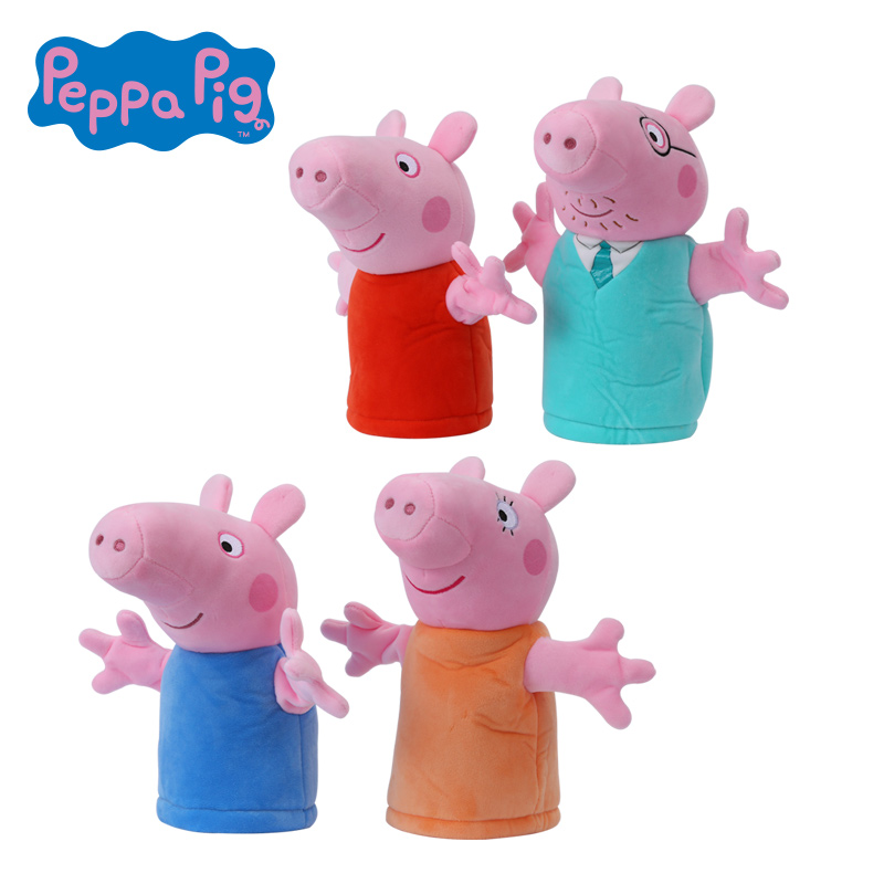 Peppa Pig 小猪佩奇男女孩儿童毛绒公仔玩具手偶角色扮演亲子玩具小猪佩奇 手偶