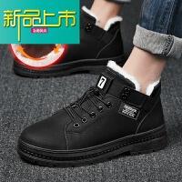 新品上市男鞋秋冬季加绒保暖户外休闲鞋韩版工装鞋棉鞋18新款低帮鞋子男