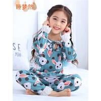 儿童睡衣女童春秋季儿童长袖套装小女孩中大童宝宝家居服