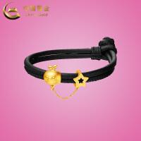 中国黄金《长草颜团子》相守系列星星团子硬金转运珠吊坠手绳