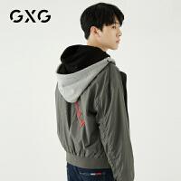 GXG男装 秋季绿色休闲刺绣连帽夹克衫外套男