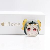 创意礼品王者荣耀手机支架懒人指环扣卡通 手机通用X 纸盒包装