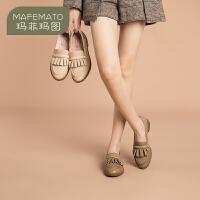 玛菲玛图鞋子女2020新款英伦风平底小皮鞋乐福鞋复古休闲单鞋春秋季女鞋13556-6ZY