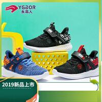 永高人童鞋男童运动鞋夏季新品中童透气网面儿童休闲跑步鞋子
