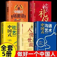 中国汉字的故事有故事的汉字全套4册会说话的汉字给孩子的汉字王国注音版儿童读物7-10-12岁拼音读物一年级必读经典书目二三年级课外阅读必读注音版小学生课外阅读经典书籍图书故事书籍