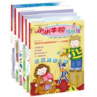 小小牛顿成长馆 25―30册(套装)