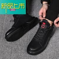 新品上市潮男鞋冬季潮鞋19新款韩版加绒保暖棉鞋子男百搭内增高休闲皮鞋