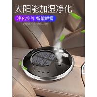 车载空气净化器汽车内用氧吧消除异味甲醛香薰PM2.5