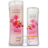 Avon/雅芳 植物护理系列 细致丝滑沐浴露400ml+润肤乳200ml