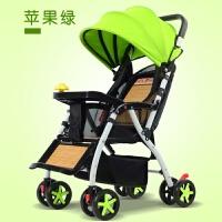 婴儿推车轻便夏季竹藤凉席0-3宝宝车可坐可躺四季通用婴儿车