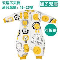 宝宝睡袋婴儿秋冬季小孩分腿0-1-3-6岁儿童中大童防踢被冬天
