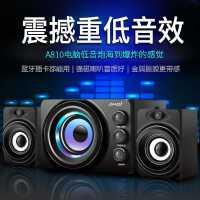Amoi/夏新 ��X音�家用超重低音炮�_式�C��X小音箱�P�本手�C�o��{牙喇叭有�影�桌面USB有源外放�P�器