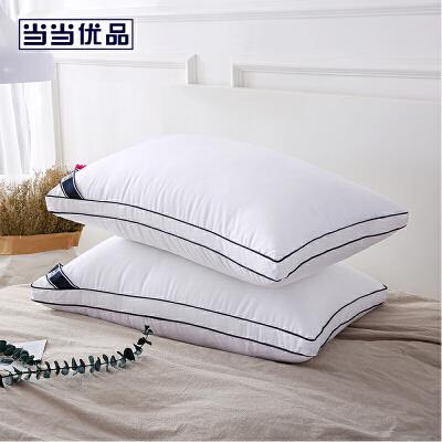 当当优品羽丝绒枕 立体高弹60贡缎超细纤维枕芯48x74cm枕头当当自营