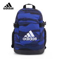 adidas/阿迪达斯小童双肩包学生书包大童男童休闲旅行背包DW4277