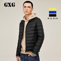 GXG男装 冬季热卖男士修身三色立领保暖羽绒服外套#64811031