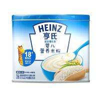【当当自营】 Heinz亨氏超金健儿优婴儿营养米粉(25g*9袋)(团购电话:010-57992568)