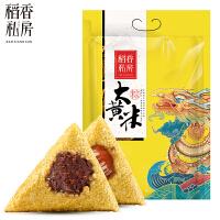 稻香私房大黄米粽子袋装720g端午节蜜枣粽豆沙粽子特产粽子团购