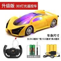 玩具车遥控 遥控车儿童玩具可充电漂移仿真超大无线遥控汽车男孩电动赛车模型 3D灯光法拉俐黄 彩盒