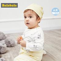 巴拉巴拉婴儿帽子0-1岁男宝宝新生儿胎帽纯棉护耳帽女童2019新款