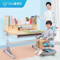 igrow/爱果乐儿童学习桌 小学生课桌椅 家用 儿童书桌