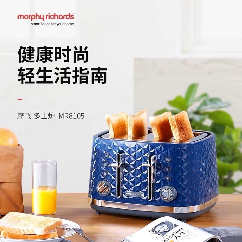 摩飞MR8105多士炉家用全自动多功能4片早餐吐司机加热烤面包片机 4片同烤 加宽烤槽 7档烘烤 可解冻面包