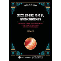 PIC18F452�纹��C原理及�程���`