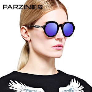 帕森大框偏光太阳镜潮女士圆脸驾驶镜司机彩膜眼镜开车墨镜9505