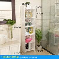 卫浴用品置物架置地厨房浴室置物架多层卫生间收纳架洗手间落地式 六层方架