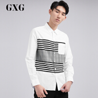 【GXG过年不打烊】GXG男装男士时尚撞色拼接白色长袖衬衫衬衣男#173103516