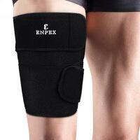 ENPEX乐士护大腿2217透气运动护腿跑步篮球足球护具预防肌肉拉伤损伤减肥瘦大腿护具