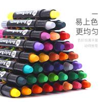 幼儿园24色36色蜡笔儿童可水洗旋转宝宝蜡笔画笔套装