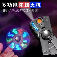 充电打火机指尖陀螺点烟器创意闪灯USB玩具陀螺