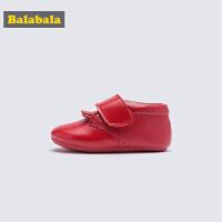 【4折到手价:95.6】巴拉巴拉女童皮鞋 公主鞋2019新款春秋婴儿宝宝儿童鞋子女羊皮鞋
