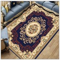 欧式客厅茶几沙发地毯卧室床边毯床尾长方形轻奢地垫定制可机洗k