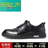 新品上市19新款真皮商务休闲男士皮鞋英伦复古春季男鞋潮系带休闲鞋子男