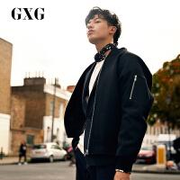 【GXG过年不打烊】GXG男装 冬季男士时尚都市青年休闲潮流黑色棒球服夹克衫外套男
