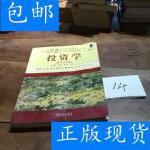 [二手旧书9成新]投资学:原书第6版 /博迪、朱宝宪 机械工业出版?