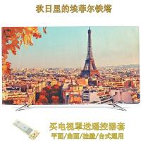 电视罩液晶电视机防尘罩子套布艺43寸55寸60/65寸台式挂式通用T