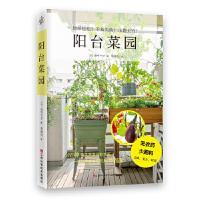 阳台菜园,[日]田中宁子 快读慢活 出品,江西科学技术出版社,9787539068121