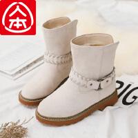 人本冬季新款绒面加绒保暖纯色中筒雪地靴女加厚防滑经典棉靴