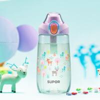 苏泊尔夏天儿童水杯塑料杯子创意小清新防摔便携水壶幼儿园小学生